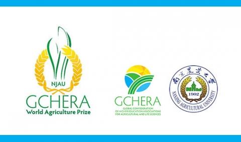 gchera-prize